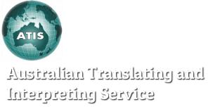 ATIS - Australian Translating and Interpreting Service